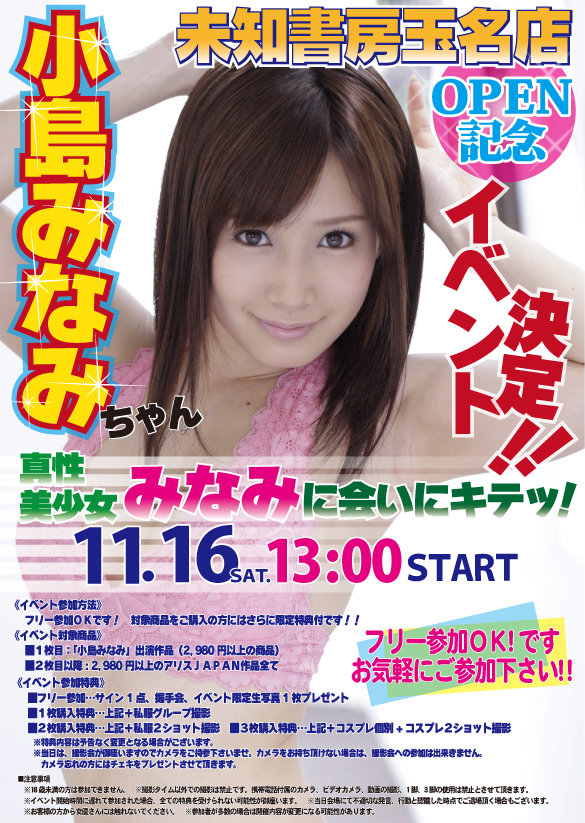 20131116_event_l